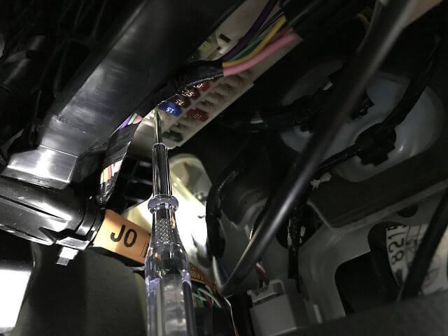 ヒューズボックス電源確認 機器側