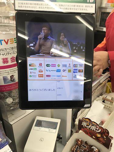 セイコーマートのレジ端末