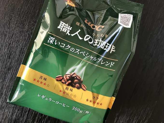 市販品の特売コーヒー