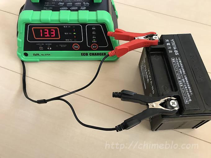 充電中のYTX7A-BS