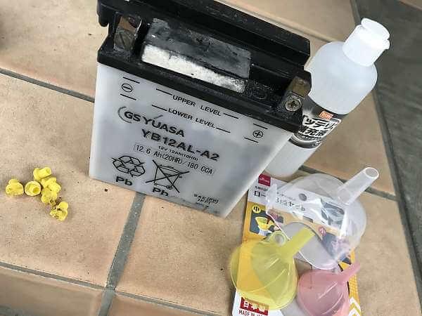 購入したバッテリー補充液と漏斗セット