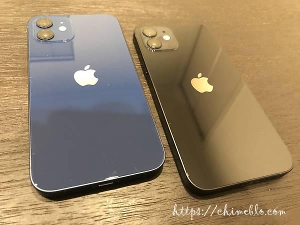 iPhone12のブルーとブラック