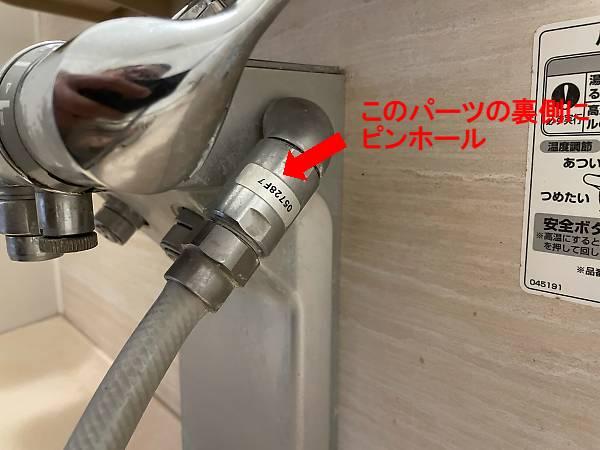調圧弁水漏れ