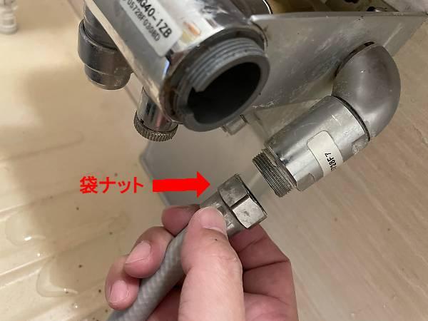 調圧弁とホースを分離