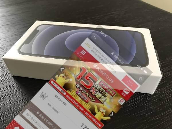 iPhone12とdポイントのイメージ