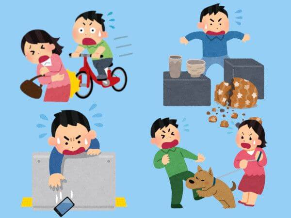 日常生活での様々な事故