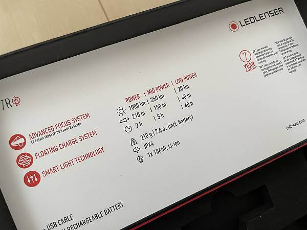 レッドレンザーP7R諸元表