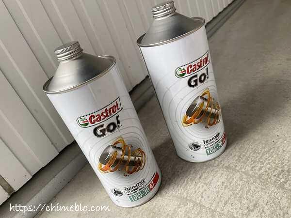 カストロール4サイクル用鉱物油10W-30