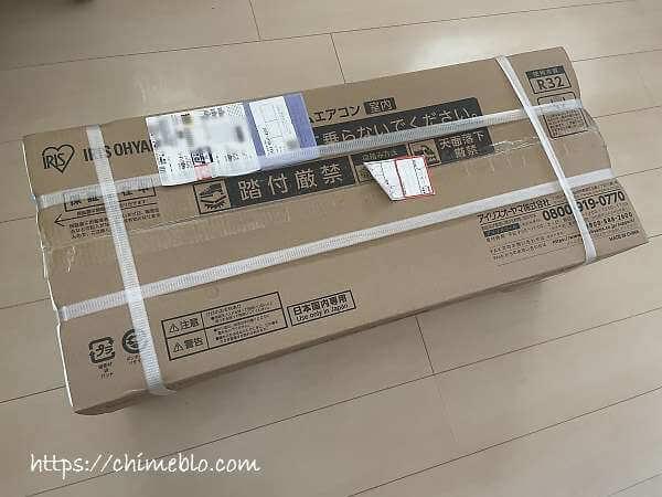 アイリスオーヤマ製エアコン室内機梱包状態