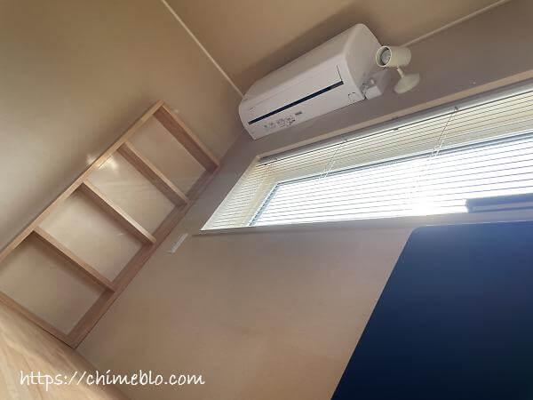 エアコン設置後の室内