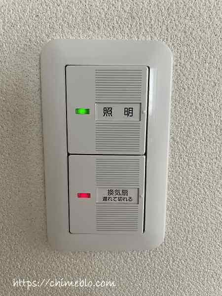 パナソニック WYC 54816W(トイレ用)