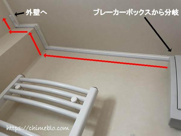 専用100V線の室内配線処理