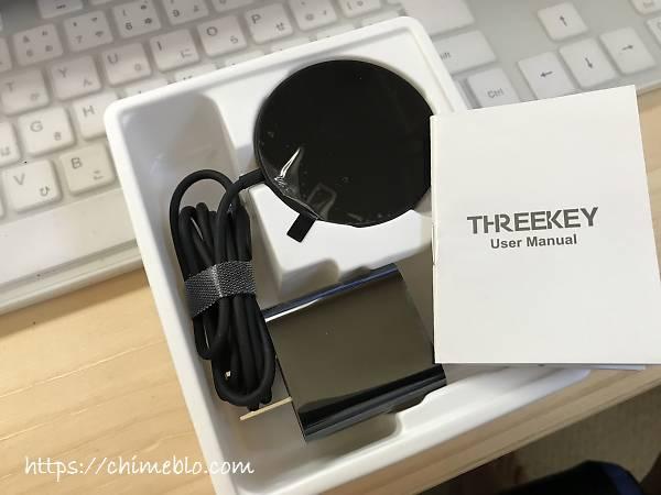 THREEKEY mag-safe充電器開封