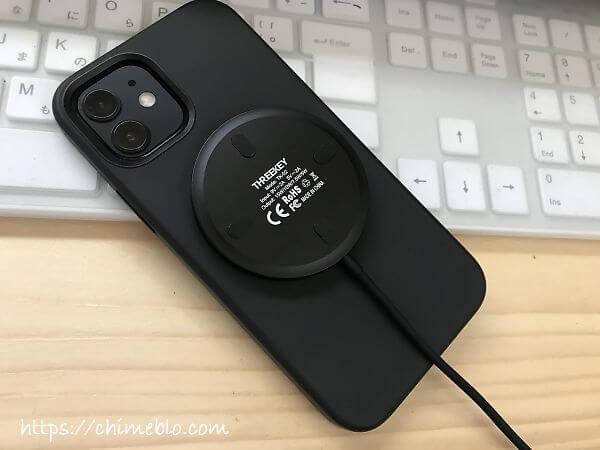 iPhone12にTHREEKEYのマグセーフ充電器を装着