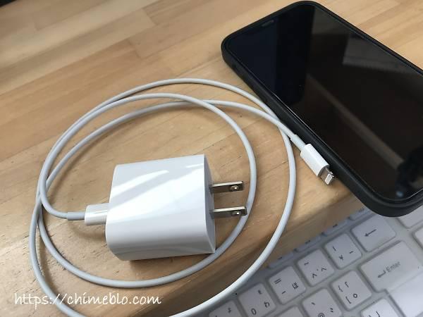 Apple純正20W充電器とiPhone12