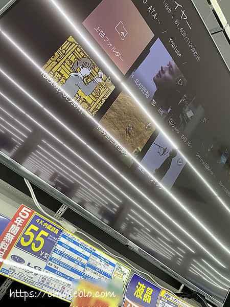55UP7700PJB動作画面